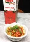 皿うどんのトマトあんかけサラダ