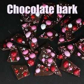 簡単すぎるバレンタインチョコレートバーク