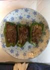 妹の野菜嫌い克服レシピ ピーマンの肉詰め