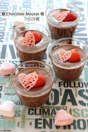 簡単!濃厚&ふわふわ♪チョコレートムース