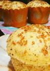 フワッと!黒胡麻きな粉の蒸しパン