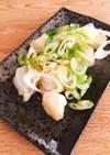 お餅のネギ焼き〜ごま油・生姜風味〜