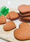 HM+片栗粉+サラダ油♡さくさくクッキー