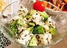 豆腐とアボカドのバジルサラダ:-)