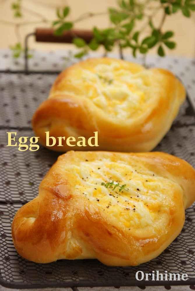 ひし形◇たまごパン