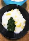 離乳食中期(7〜8ヶ月頃) サツマイモ粥