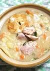 手羽元で参鶏湯風スープ