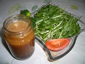 水菜サラダにぴったり、ゆずドレッシング