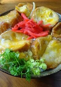 油麩丼(仙台麩丼)