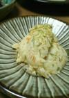 にんじんの豆乳ババロア
