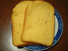 ふっわふわのかぼちゃ食パン