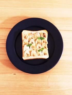 メープルクリームチーズのバナナトースト