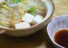 一人鍋で湯豆腐