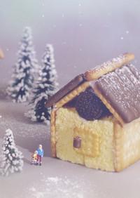 親子で作ろう♫ジオラマ風お菓子のお家