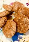 糖質オフ♫バナナ胡桃おからだけクッキー