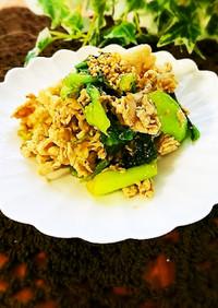 低糖質!豚肉とチンゲン菜のナムル