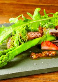 アスパラガスとイイダコのサラダ