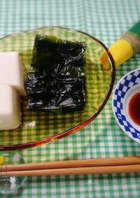 お刺身わかめを柚子胡椒醤油で☆