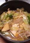 すき焼き風♪ 厚揚げと豚肉と白ねぎの煮物