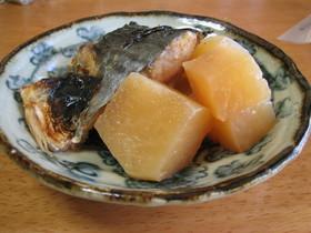 西京漬と大根の煮物