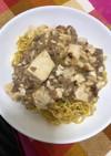 残った麻婆豆腐de麻婆麺