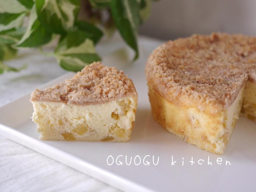 簡単!りんごのクランブルチーズケーキ♡