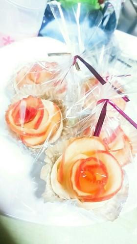 りんごバラパイ  バレンタイン 贈り物