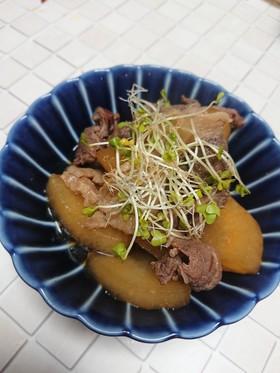 猪肉と大根の甘辛煮〜肉の甘さ引き立つ