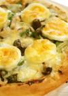 野菜たっぷりピザ(金山寺漬の素使用)