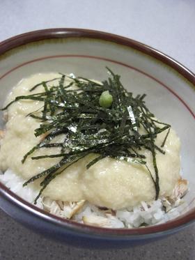 栄養たっぷり☆お魚とろろ丼♪