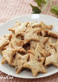 簡単*サラダ油で塩くるみクッキー