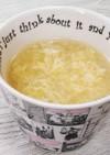 思い立ったらすぐ!ダシダの卵スープ