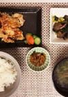 1月25日 時短 夕食