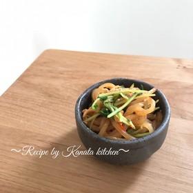 簡単!中華風鶏ささみと豆苗マロニーサラダ
