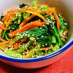 フライパン1つで簡単♡小松菜のナムル風♡