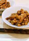 コラーゲンタップリ♪手羽中と大豆の煮物♪