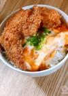 麺つゆでトロトロたまごのチキンカツ丼♡