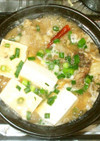 牛すじ豆腐煮込み♪簡単味噌味
