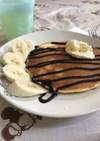 ホットケーキをデコレート チョコ&バナナ