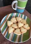 1番おいしい清子おばさんのクッキー