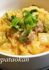 ピリ辛激ウマ☆白菜と豚肉のどんぶり
