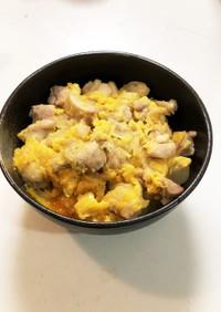 【簡単】【時短】フライパンで親子丼!