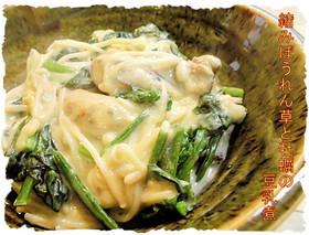 牡蠣とチヂミほうれん草の豆乳煮