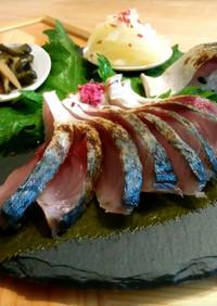 炙りしめ鯖桜しめ&鯖の塩焼き桜おろし
