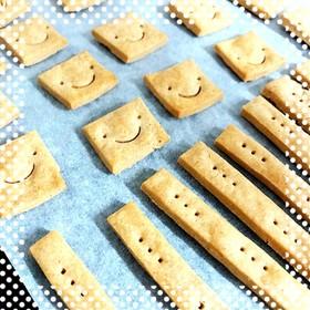 卵砂糖なし!ガリガリきなこクッキー
