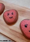 簡単★ハートのアイスボックスクッキー