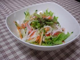 野菜サラダ(カニかま入り)