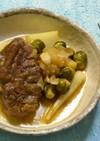 牛すね肉の煮込み