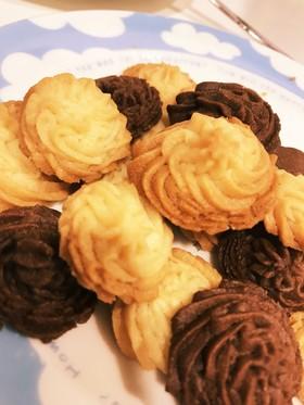 卵白消費!絞り出しクッキー