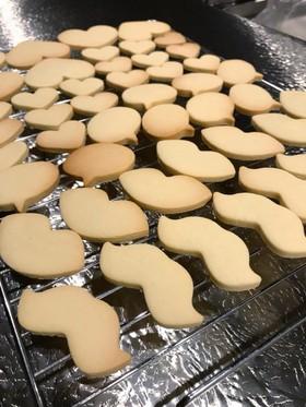 アイシングクッキー用クッキー